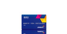 礼品卡2000元