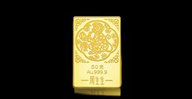 千足金猴年金片 88095d 5克